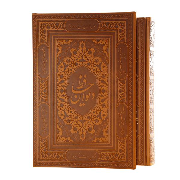 دیوان حافظ دو زبانه، لبه طلایی، جلد چرم قابدار