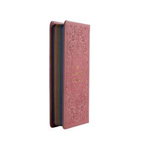 دیوان حافظ جلد صورتی لبه رنگی، همراه فالنامه کامل