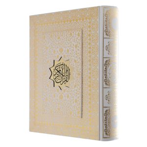 قرآن نفیس آینه کاری جعبه دار، لبه طلایی