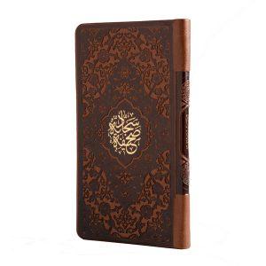 کتاب صحیفه سجادیه جلد چرم پالتویی، قهوا ای رنگ