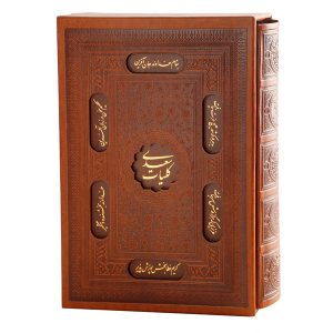 کلیات سعدی جلد چرم قابدار لیزری، قهوه ای رنگ