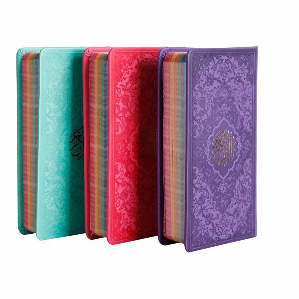قرآن جلد چرم رنگی، لبه رنگی، سایز پالتویی