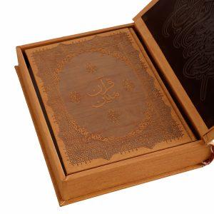 قران مبین جعبه دار، جلد چرم قهوه ای