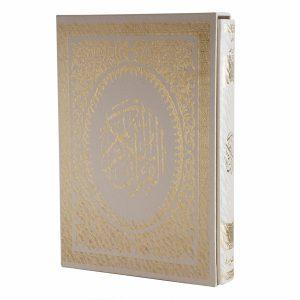 قرآن سفید جلد گالینگور ،قابدار کشویی