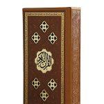 قرآن آینه کاری، سایز پالتویی جلد چرم