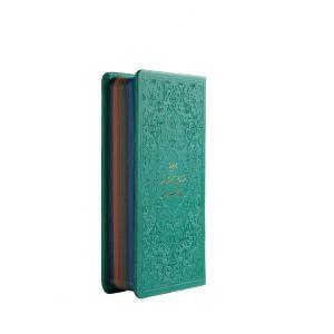 دیوان حافظ نفیس لبه رنگی، جلد چرم دارای فالنامه کامل