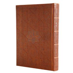 کتاب نهج البلاغه جلد چرم نفیس سایز وزیری