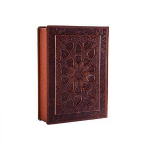 قرآن معطر جعبه دار جلد برجسته، لبه طلایی